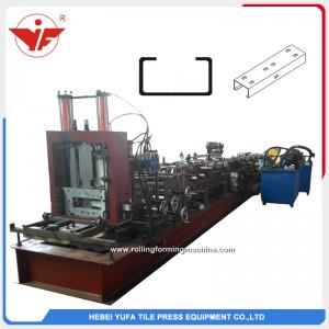 Automatic size interchangeable  C purlin machine