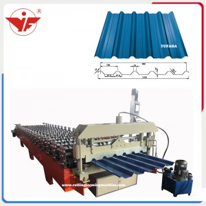 Brazil used 980 roofing sheet machine