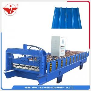 840 машина для производства стеновых кровельных панелей