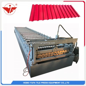 Oman used austria shutter door roll forming machine