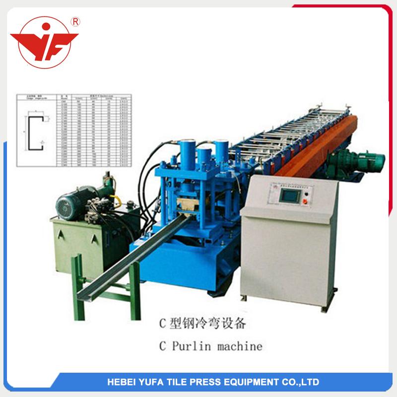 Hydraulic cutting C purlin machine
